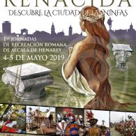"""""""Complutum renacida: descubre la ciudad de las Ninfas""""."""